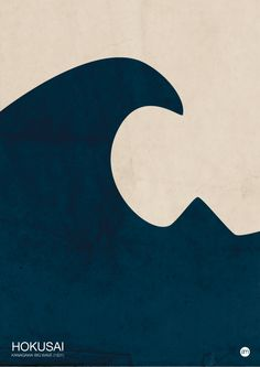 Poster, Hokusai Kanagawa, Big wave