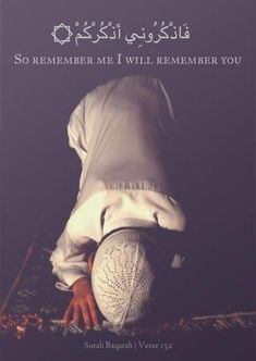 Quran Quotes - Alhamdulillah we are Muslim and we believe the Quran / Koran Karim is revealed by ALLAH (subhana wa ta'ala) to MUHAMMAD peace be upon him through Islamic Qoutes, Islamic Inspirational Quotes, Muslim Quotes, Islamic Dua, Religious Quotes, Religious Text, Spiritual Quotes, Arabic Quotes, Motivational Quotes