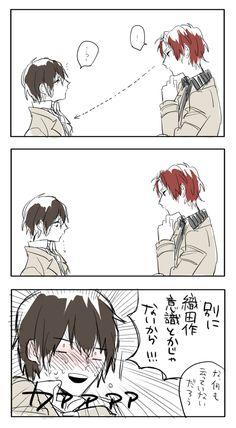 「[腐]文ストlog9」/「杉ノ木」の漫画 [pixiv]