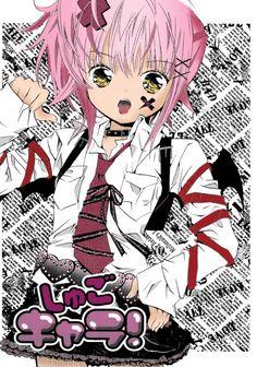 Tags: Anime, Shugo Chara!, Hinamori Amu, PEACH-PIT