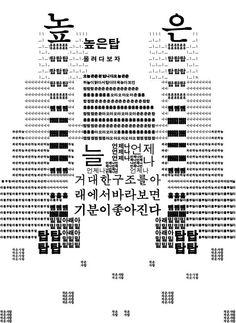 e113b_W4_강영민_04 좀 수정해봄