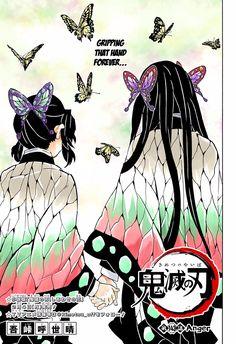Kimetsu no Yaiba – Digital Colored Comics Chapter 143 Manga Art, Manga Anime, Anime Art, Demon Slayer, Slayer Anime, Foto Top, Animated Icons, Kawaii Chibi, Manga Covers