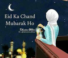Eid Mubarak Quotes, Eid Quotes, Eid Mubarak Images, Eid Mubarak Wishes, Eid Mubarak Greetings, Ramadan Mubarak Wallpapers, Mubarak Ramadan, Ramadan Day, Islam Ramadan