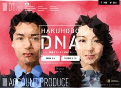 hakuhodo-dna