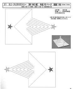49-c2cf098ea1.jpg (904×1090)