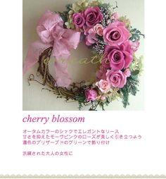 Rakuten lease [gift] preserved flower lease shabby chic ☆ Cherry Blossom of…