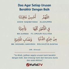 Doa dan Dzikir – Page 4 – Ensiklopedia Islam Pray Quotes, Quran Quotes Inspirational, Islamic Love Quotes, Muslim Quotes, Best Quotes, Life Quotes, Reminder Quotes, Self Reminder, Doa Islam
