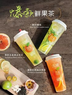 Buy Bubble tea Mockup by amris on GraphicRiver. tea Mockup scenes Photorealistic bubble tea /milkshake themed mockups are ideal for showing off your restaura. Bubble Tea Menu, Bubble Tea Shop, Bubble Milk Tea, Fruit Tea, Fruit Drinks, Food Poster Design, Food Design, Juice Bar Design, How To Make Ice Coffee