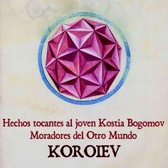 Koroiev