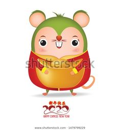 中国新年快乐2020年。鼠年 / Happy New Year 2020 New Year Stock Vector (Royalty Free) 1479799229