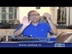 Nadeem Malik Live   SAMAA TV   20 June 2017