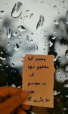 78 Best Barish Images Deep Words Rain Urdu Poetry
