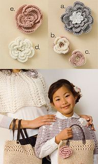Both English and Japanese versions are fully charted using standard knitting and/or crochet symbols. Japanese version available here.