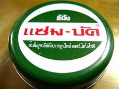 Zam-buk Herbal Medicated Ointment Green Balm Relief Pain Bruise Burn Itchy 8 G From Thailand by Zam-buk. $31.00. Type: Herbal medicated ointment (external use only)  Brand: ZAM-BUK  Manufacture by: OLIC (Thailand) Limited. For Bayer consumer care Ltd., Switzerland  Product benefits: Zam-Buk is a traditional topical ointment that provides fast, effective and soothing relief for aching feet, bruises, burns, cuts, chilblains, itching and rashes, mosquito and insect bit...