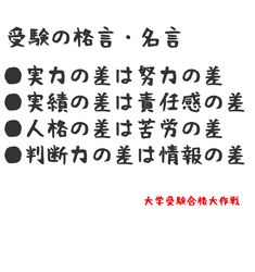 Some Quotes, Words Quotes, Sayings, Japanese Quotes, Famous Quotes, That Way, Proverbs, Cool Words, Quotations