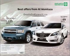 KFH Kuwait: Best offers from Al Momtaza – 8 March 2015 Tahoe Lt, Car Deals, Chevrolet Tahoe, 8th Of March