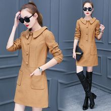 Daybreak - Pocketed Long Sleeve Collared Dress
