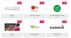 """Пока все обсуждают новость о Яндекс и Uber, мы просто пользуемся крутым каршерингом BelkaCar и предлагаем нашим клиентам бонус при подключении! Посмотреть предложение можно тут: https://www.fitmost.ru/promo/discounts или на вкладке """"Акции"""" (страница доступна только зарегистрированным пользователям)  Собирать хорошие сервисы и продукты и предоставлять на них скидки - это то маленькое дополнение к нашему сервису, которое принесет дополнительную радость и поможет на пути к поставленным целям. С…"""