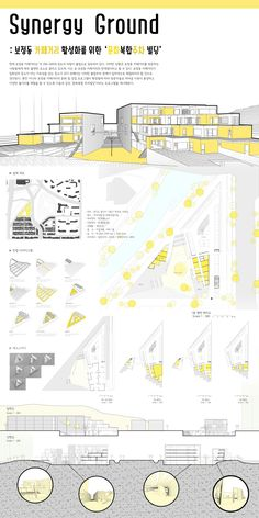 [Architecture Panel] Design Studio F Section Drawing, Architecture Panel, Presentation Boards, Hospitals, Composition, Floor Plans, Layout, Projects, Design