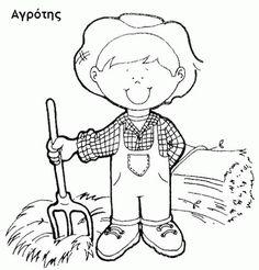 anasınıfı çiftçi boyama (1)