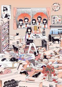 Resultado de imagen para messy anime room