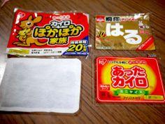 kairo - heat packs to keep us warm