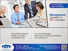 #Management #Translation Communication Legal Translation offers translation service for documents like #Minutes of the #Meeting, #Keynote #speech and meeting #agenda among others. Primarily from Arabic into English and vice versa. We also provide this translation service from English into more than 70 languages. www.communicationdubai.com/management-translation.php