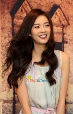 Internet Marketing :: 고아라 영화 페이스메이커, 파파 ... What do you get if you combind IM and SEO? MONEY! World Most Beautiful Woman, Beautiful Asian Girls, Korean Actresses, Korean Actors, Korean Dramas, Korean Beauty, Asian Beauty, Go Ara, Singer Fashion