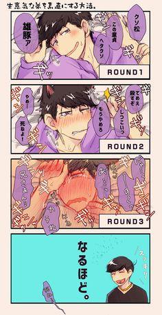 Ichimatsu x Karamatsu Osomatsu San Doujinshi, This Kind Of Love, Ichimatsu, Cute Anime Boy, Cute Gay, Beautiful Love, Fujoshi, Haikyuu, Geek Stuff
