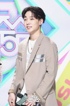 Bobby ^^ bunny Mix And Match Ikon, Mix N Match, Yg Entertainment, K Pop, Rhythm Ta, Ikon Member, Koo Jun Hoe, Kim Jinhwan, Ikon Debut