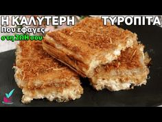 Greek Recipes, Cornbread, Tiramisu, French Toast, Cheesecake, Cookies, Breakfast, Ethnic Recipes, Food