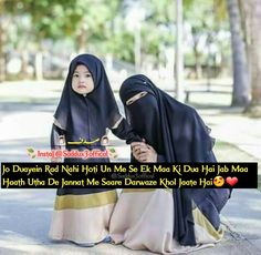 I Love My Parents, Just Love Me, Just Be You, I Hate My Life, Love Life, Mothers Love Quotes, Bindas Log, Duaa Islam, Feeling Nothing