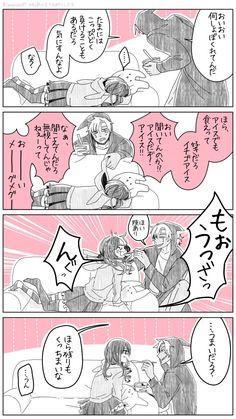 調理器具 (@Tamanoha07) さんの漫画   18作目   ツイコミ(仮)
