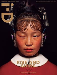 """Rise and Shine"" // Quncuo photographed by Chen Man, i-D magazine // part of 12 covers."