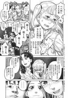 Mozuyasan01_0005_s.jpg