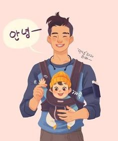 """mirudraws: """"I have played brand new game Dream Daddy. This is when I crushed on Craig we first met. Craig Dream Daddy, Dream Daddy Damien, Dream Daddy Fanart, Miniature Crafts, Freelance Illustrator, My Crush, Say Hi, Cuddling, Dreaming Of You"""