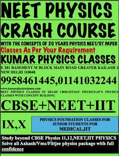 14 Best NEET PHYSICS TUTOR 2019 images | Physics, How to study