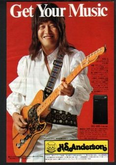 1976 H.S. Anderson HS-1 Guitar JAPAN promo photo ad / mini poster advert 004m | eBay
