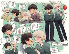 Harry Potter Curses, Harry Potter Cursed Child, Albus Severus Potter, Harry Potter Comics, Harry Potter Draco Malfoy, Harry Potter Anime, Harry Potter Fan Art, Harry Potter Fandom, Harry Potter Memes
