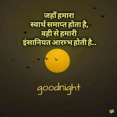 Motivational Quotes Wallpapers Hd Hindi 1080p En 2020