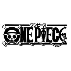 ANIME ONE PIECE LOGO Cartoon Vinyl Decal Black/Silver Car Sticker Car-styling Motorcycle sticker. Yesterday's price: US $1.89 (1.66 EUR). Today's price: US $1.15 (1.01 EUR). Discount: 39%.