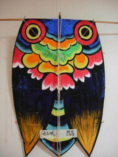 和凧と和風ランプ展-1 - Kite Aerial Photography etc