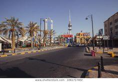 KUWAIT; - August 03; 2017: Kuwait city street urban. Asia, City Streets, Cn Tower, Street View, Urban, Building, Travel, Beautiful, Countries