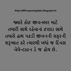 988 Best Gujrati Quotes Images Gujarati Quotes Hindi Quotes Best