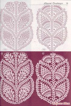 "Magazine ""Doublet Discussion on LiveInternet - Russian Service Online Diaries Filet Crochet, Crochet Bolero, Crochet Diy, Crochet Stitches Patterns, Crochet Chart, Thread Crochet, Crochet Motif, Crochet Designs, Stitch Patterns"