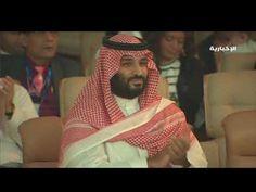 مستقبل الاستثمار مؤسسة سعودية لـ رؤى عالمية هنا الرياض - YouTube World, Music, Youtube, Musica, Musik, Muziek, The World, Music Activities, Youtubers