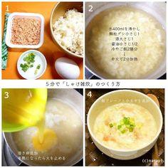 5分でできる「ちょい雑炊」レシピ!風がぴいぷう冷たい夜、体が欲しているのは温かいダシ汁なのかも。粉末ダシと酒と 醤油があれば大体おいしい汁ができるので具は家にある梅干しなどで代用してもOK! (・∀・)b