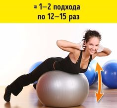 7 Effective Exercises to Get Rid of Folds on Your Back and Sides - Healthy Life Dream Back Lift, Bow Pose, Stability Ball, Back Muscles, Womens Workout Outfits, Tone It Up, Aerobics, Training Programs, Physical Activities