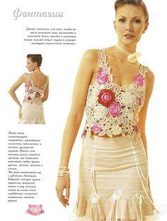 Nana crochê: Blusa com rosas de crochê