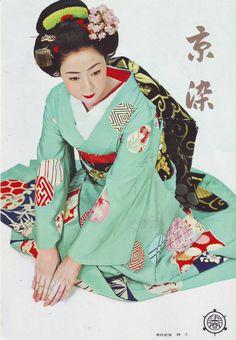 Famous Geiko 芸子 Iwasaki Mineko 岩崎峰子 - Kyoto, Japan - 1960s